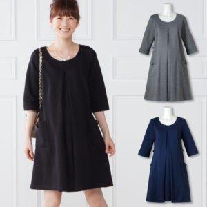 Maternity dress 10 72