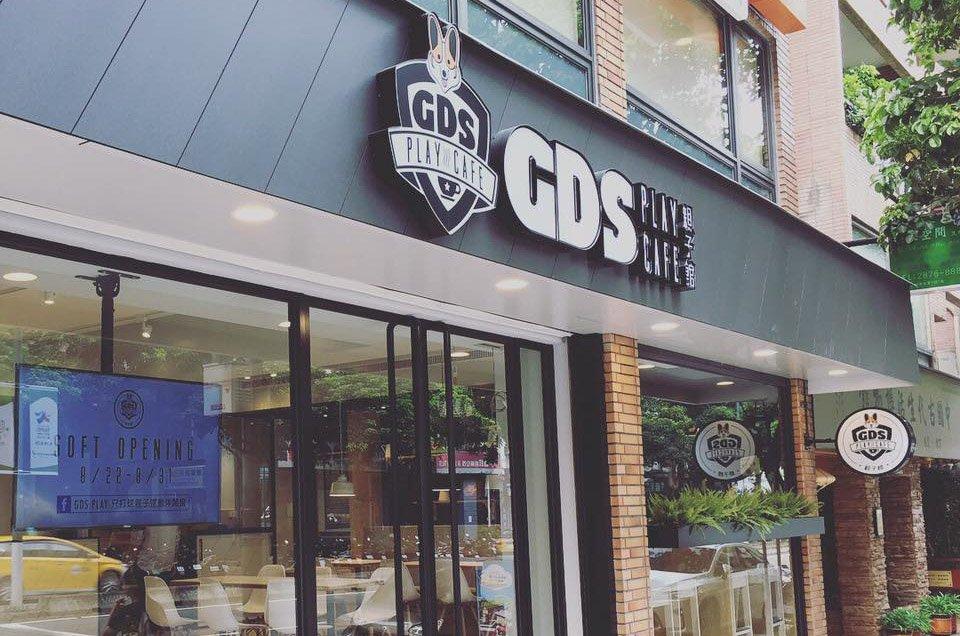 GDS Play 只打球親子運動休閒館