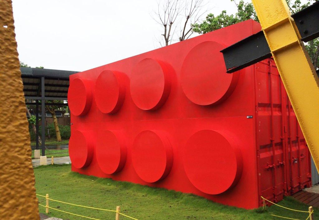宜蘭積木方舟博物館 Brick Ark Museum